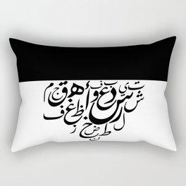 arabic letters 2 Rectangular Pillow