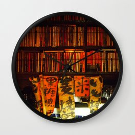 jazz, drinks and conversations Wall Clock
