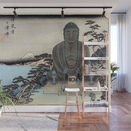 Ukiyo-e, Ando Hiroshige, KAMAKURA DAIBUTSU Wall Mural