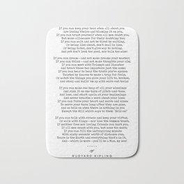 If - Rudyard Kipling - Minimal, Sophisticated, Modern, Classy Typewriter Print Bath Mat