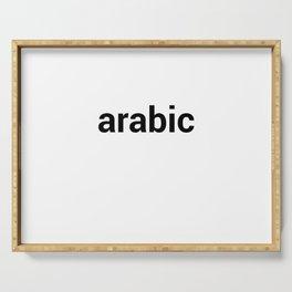 arabic Serving Tray