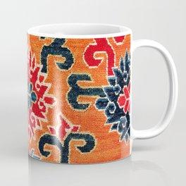 Shigatse South Tibetan Jabuye Rug Print Coffee Mug