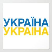 ukraine Canvas Prints featuring UKRAINE by eyesblau