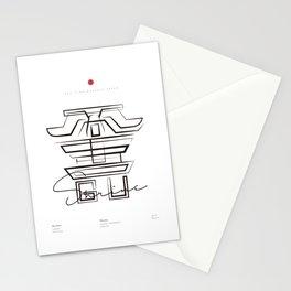 NIKKO TOSHOGU Stationery Cards