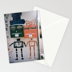 Boy and Girl  Stationery Cards