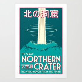 Final Fantasy VII - Great Northern Crater Art Print