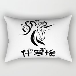 Chinese Name for Chloe Rectangular Pillow