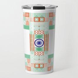 Make in India Travel Mug