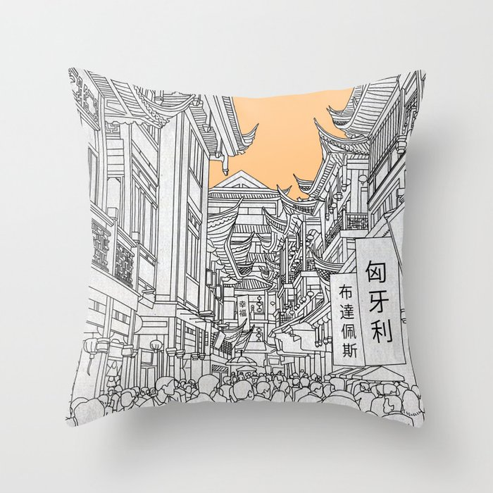 Street in China Throw Pillow