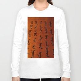 Manchu Long Sleeve T-shirt