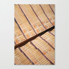 Thai Lottery Canvas Print
