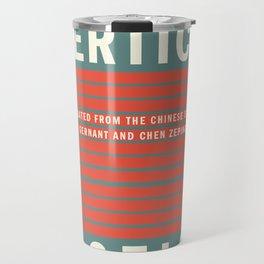 Vertical Motion Travel Mug