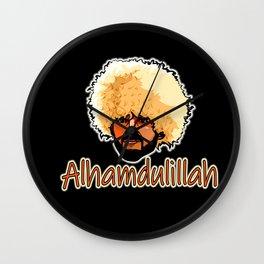 Alhamdulillah - Khabib Word Wall Clock