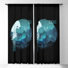 Howling Mountain Wolf Blackout Curtain
