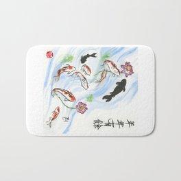 Feng Shui - 9 Lucky Carp Bath Mat