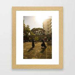 Mushin Framed Art Print