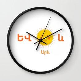 Sun - Arev Wall Clock