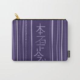 Hon Sha Ze Sho nen Symbol Carry-All Pouch