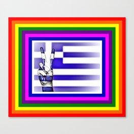 Greece World Peace Flag Canvas Print