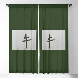 Chinese zodiac sign Ox green Blackout Curtain