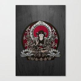 Zen Sapience Canvas Print