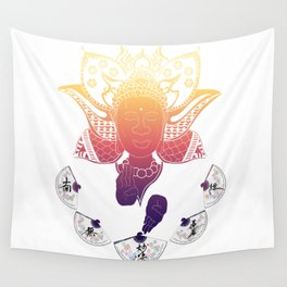 Psychedelic Lotus Wall Tapestry