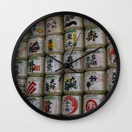 Sake Wall Clock