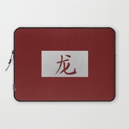 Chinese zodiac sign Dragon red Laptop Sleeve
