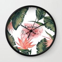 kinishinai Wall Clock