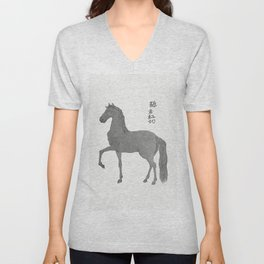 Horse Illustration from Narrative of the Expedition of an American Squadron to the China Seas and Ja Unisex V-Neck