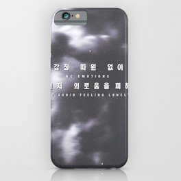 DEAN Gloomy and Lonley Pour Up Hangul iPhone Case