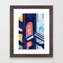 A night out in Seoul - Part 6 - PC Bang Framed Art Print
