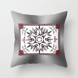 Mando'ade Darasuum (gradient background) Throw Pillow