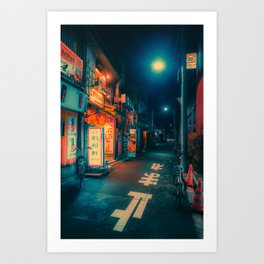 Dream World/ Japan Night Photography Art Print