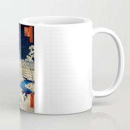 Ukiyo-e, Ando Hiroshige, Yuhi Hill and the Drum Bridge at Meguro Coffee Mug