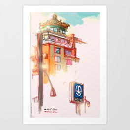 Chinatown - Montreal / Quartier Chinois Art Print