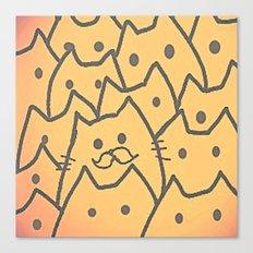 cat-208 Canvas Print