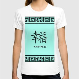 "Symbol ""Happiness"" in Green Chinese Calligraphy T-shirt"