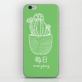 Cactus No.1 (mainichi) iPhone Skin