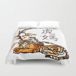 Tiger Mom Pin Up Duvet Cover