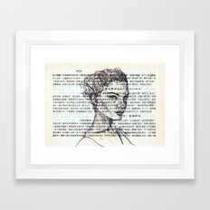 Female Doodle on Asian Text 2 Framed Art Print