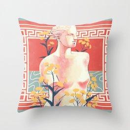 Silphium Throw Pillow