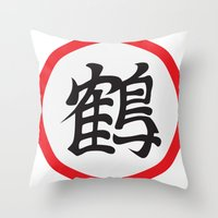 dragonball z Throw Pillows featuring Crane School of Martial Arts, Dragonball Z by Larsonary