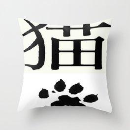 The Cat (3) Throw Pillow