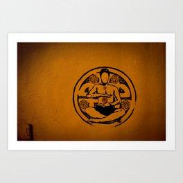 Is It Zen Art Print