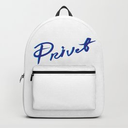 """Sign """"Privet"""" russian word Hello Backpack"""