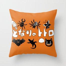 Ghibli bugs Throw Pillow