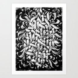 Abstract calligraphy acryl paint Art Print