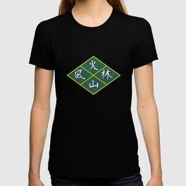 """Shingen Takeda's flag slogan - Furinkazan"" in Kanji T-shirt"
