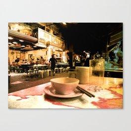 Voulez-vous dejeurner avec moi en Hong Kong? Canvas Print
